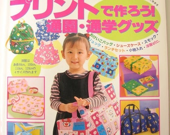 SALE Kids School Bags and Goods Japanese Pattern Book
