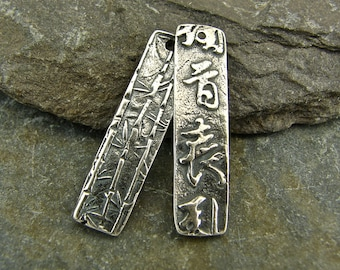 Delicate Bamboo and Calligraphy  - Artisan Sterling Silver Reversible Long Slender Rectangle Charms - One Pair - cbcsr