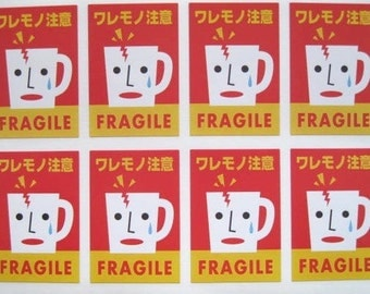 japanese fragile postage stickers