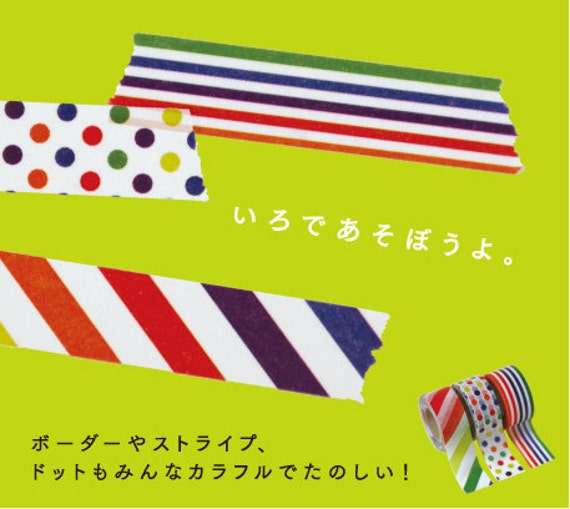 mt for kids- washi masking tape - stripes, dots and lines - set of 3 mini tapes