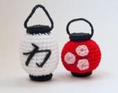 Instant Download Crochet Pattern - Amigurumi Paper Lanterns