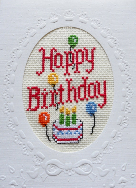 happy birthday cross stitched cake  balloons greeting note