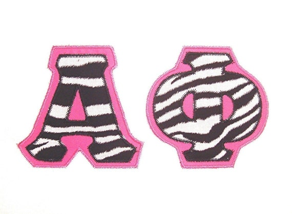 Greek Double Applique Machine Embroidery Alphabet 3, 4 and 5 Inch INSTANT DOWNLOAD