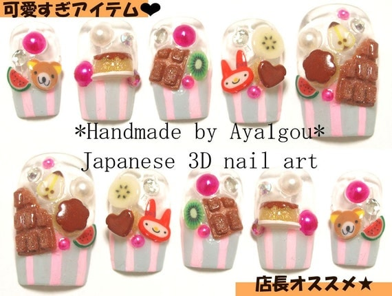 Deco nails, 3D nails, fake sweets, miniature food, party nail, sweet lolita, chocolate nail, kawaii nail, pop kei, Harajuku, kyary, stripe