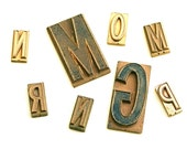 Initials in Brass . . . Vintage Brass Printing Letters