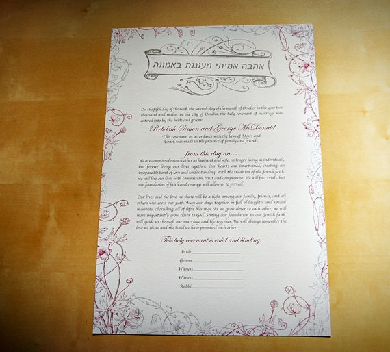 Fairytale Inspired Custom Jewish Wedding Ketubah