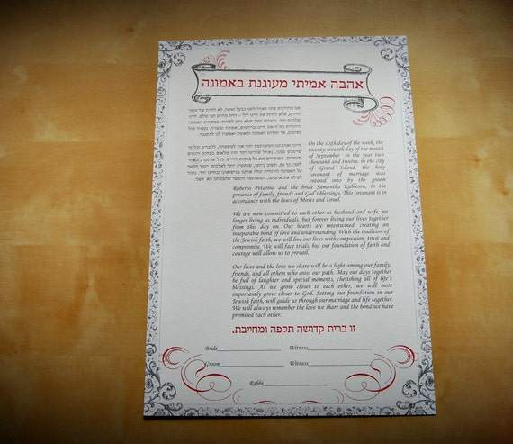 Custom Ketubah Inspired by a Whimsical Romance