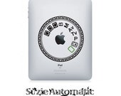 Canon 5D MKII Mode Dial iPad Vinyl Decal