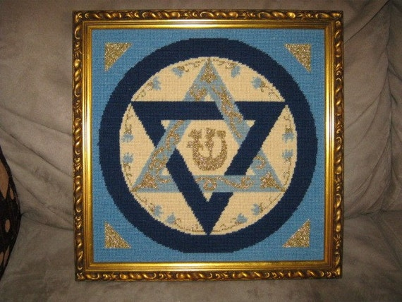 Reserved Lovely Star Of David Cross Stitch With Metallic
