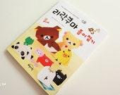 Origami Book for Fun - Rilakkuma / Many Cute Things