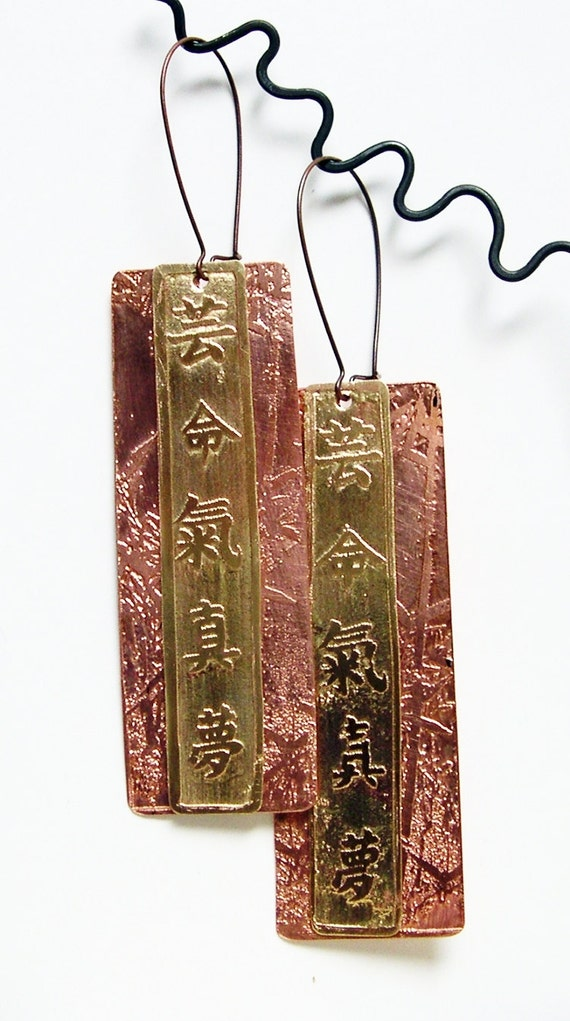 Etched Copper Earrings with Brass Kanji Symbols
