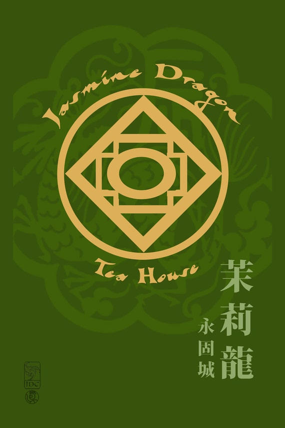 The Jasmine Dragon Tea house - Avatar the Last Airbender inspired graphic design poster