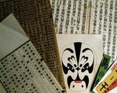 Chinese Vintage Ephemera