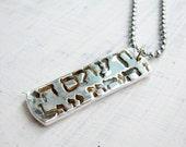"Sterling Silver Tikkun Olam ""Repairing The World"" Dog Tag Pendant. B'nai Mitzvah Gift - Judaica - Hanukkah Gift"