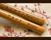 Custom Chopsticks - Beautiful Fine Wood