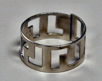 1950s Metal LUCKY Cracker Jack Ring USA