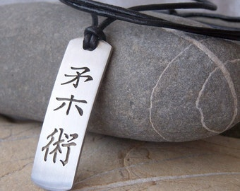 Jujitsu / jiujitsu in kanji - stainless steel pendant on natural leather cord mens or womens martial art necklace.
