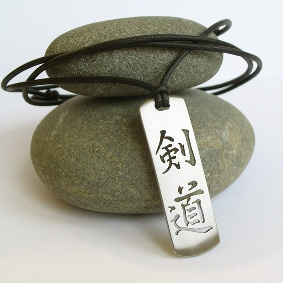 Kendo in kanji - stainless steel pendant on natural leather cord mens or womens martial art necklace. FREE SHIPPING