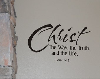 The Way Scripture Wall Decal - Christian Wall Decal - Bible Verse Wall Decal - Scripture - Vinyl Wall Decal