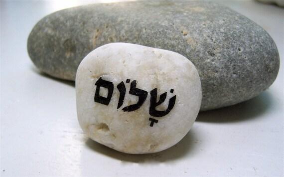 SHALOM Spirit Stone