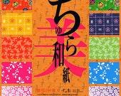 Japanese Chura Washi Chiyogami Origami Paper 7.5cm - 100 sheets