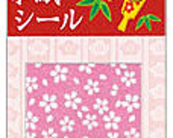 Japanese Washi Paper Stickers - Pink & White Cherry Blossom Squares