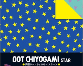 Japanese Double-Sided Origami Paper - Stars - 15cm (6 inches)
