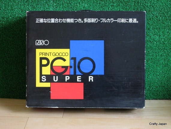 SALE - Print Gocco PG-10 Super (Used) Printer with Supplies - 25% off