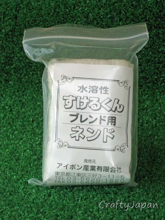 Sukerukun Transparent Resin Clay - Blending Clay