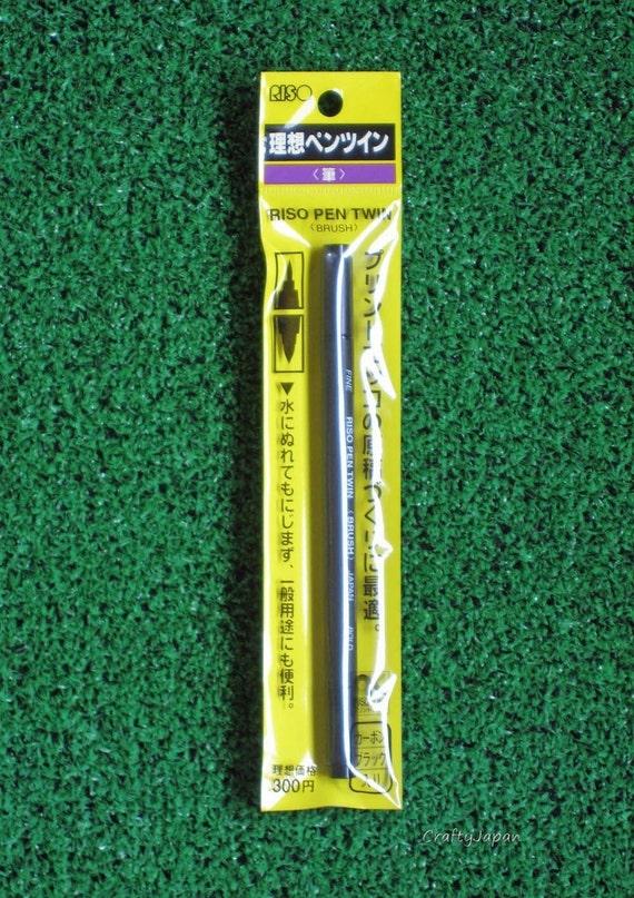 Print Gocco Carbon Artwork Twin Pen - Brush - Fine & Bold