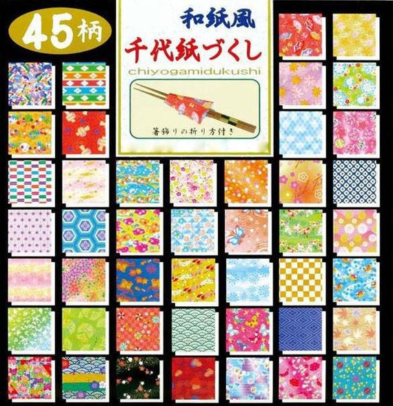Japanese Tsukushi Chiyogami Origami Paper 15cm - 45 designs