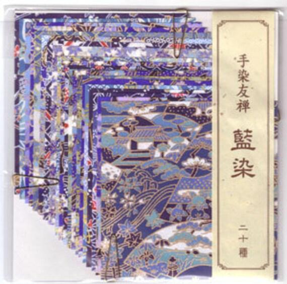 Aizome Indigo Blue Japanese Yuzen Chiyogami Washi Origami Paper - 10cm (4 inches)