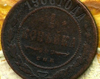 antique RUSSIAN coin 1906, Imperial Russian copper coin, antique metal coin, coolvintage, collectibles, patina, old, age, May 129