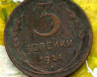 what did you do in 1924...  OLD Russian COIN 1924 antique  copper STEAMPUNK jewelry May 163 T 17
