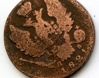 antique RUSSIAN coin 1821, Imperial Russian copper coin, antique metal coin, coolvintage, collectibles, patina, old, age,  Apr 78