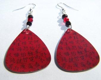 Chinese Writing - Guitar Pick Earrings (LAST ONE)