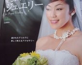 Japanese Bead Jewelry Projects Instruction Book