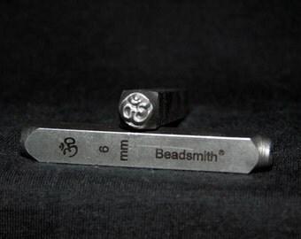 Metal Design Stamp By Beadsmith 6mm OM Design