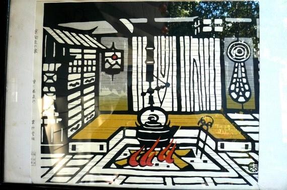 RESVD for Chas SALE Vintage Japanese Print House Interior