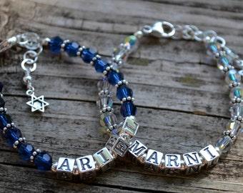 Girls Name Bracelet for Bat Mitzvah or Hanukkah - Swarovski Crystals and Sterling Silver Block Letters, Star of David charm & accents