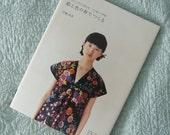 Nani Iro Colourful Fabric Dress Book - japanese pattern book