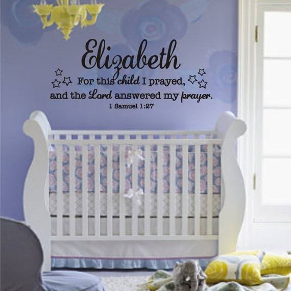 Customized For This Child I Prayed Vinyl Wall Decal (b-001)