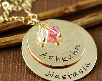 Hand Stamped Gold Necklace, 14kt Gold Filled,  Layered Necklace, Personalized Gold Necklace