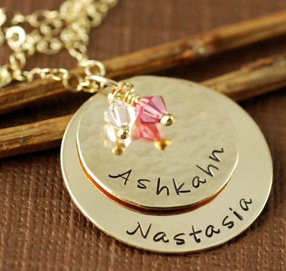 Hand Stamped Gold Necklace, 14kt Gold Filled,  Layered Necklace, Personalized Gold Necklace