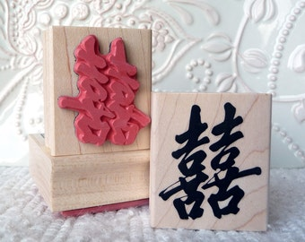Double Happiness rubber stamp from oldislandstamps