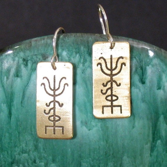 Creativity Viking Rune Earrings, Etched Brass - Odhroerir