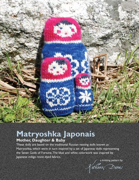 Knitting Pattern Russian Doll : Matryoshka Japonais Knit Doll Set Pattern PDF