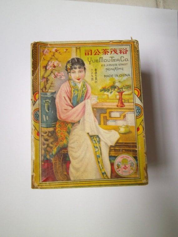 Chinasquirrel Special Request Antique Tea Box