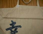 Japanese character for Happiness on natural cotton apron