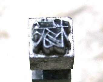 Vintage Japanese Kanji Stamp - Metal Stamp - Chinese Character - Vintage Stamp - Vintage Typewriter Key -  sow grain in Showa Period